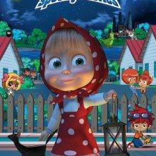 Locandina di Masha's Spooky Stories