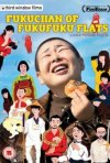 Locandina di Le incredibili avventure di Fuku-Chan
