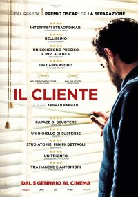 Il cliente in streaming & download