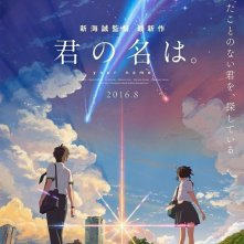 Locandina di Your Name.