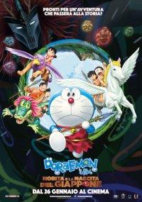Doraemon Il film: Nobita e la nascita del Giappone in streaming & download