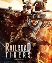 Locandina di Railroad Tigers