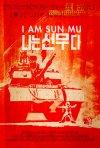 Locandina di Sono Sun Mun