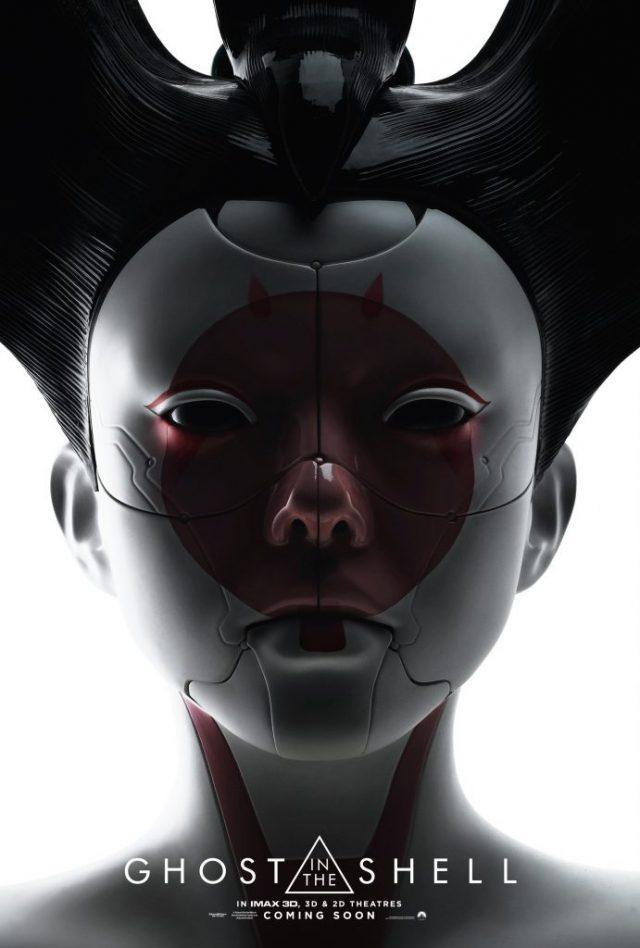 Ghost in the Shell: la locandina di Geisha