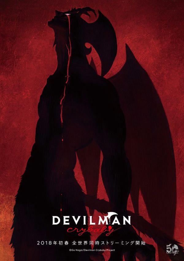 Devilman: il poster dell'anime