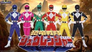 Power Rangers: Kyoryu Sentai Juranger