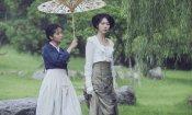 Florence Korea Film Fest 2017: il programma completo