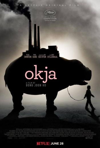 Locandina di Okja