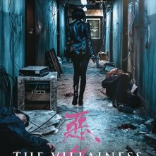 Locandina di The Villainess