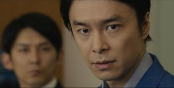 Shin Godzilla: Hiroki Hasegawa in una scena del film