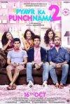 Locandina di Pyaar Ka Punchnama 2