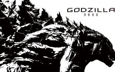 Godzilla - Teaser