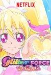 Glitter Force Doki Doki