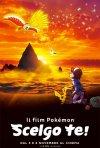 Locandina di Pokemon - Scelgo te!