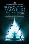 The Void - Il vuoto