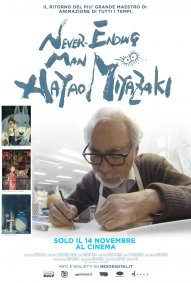 never ending man hayao miyazaki in anteprima a lucca