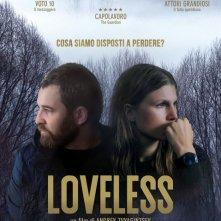 Locandina di Loveless