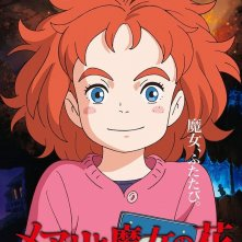Locandina di Mary and the Witch's Flower