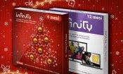 Infinity Gift: regala per Natale l'intero catalogo di film e serie TV!