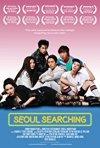Locandina di Seoul Searching