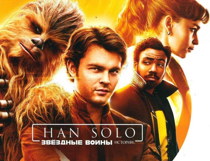 Solo: A Star Wars Story, una foto promozionale del film
