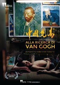 Alla ricerca di Van Gogh in streaming & download