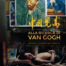 Locandina di Alla ricerca di Van Gogh