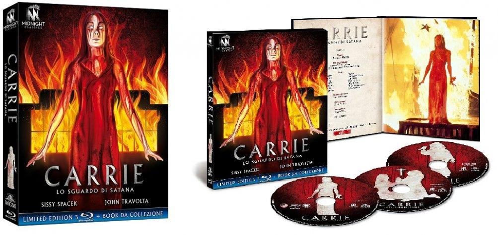 Il packaging dell'edizione speciale di Carrie - Lo sguardo di Satana