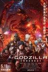 Locandina di Godzilla - Minaccia sulla città
