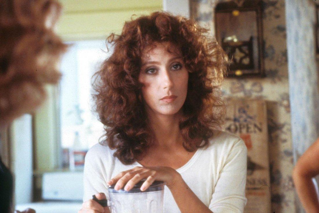 Dietro La Maschera Cher 2