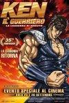 Locandina di Ken il guerriero - La leggenda di Hokuto
