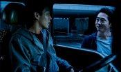Burning: Steven Yeun nel trailer del film coreano