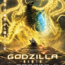 Locandina di Godzilla Mangiapianeti