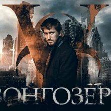 The Outbreak: workart per la serie russa
