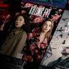 I film e le serie tv in streaming della settimana: da Killing Eve 2 a The Silence!