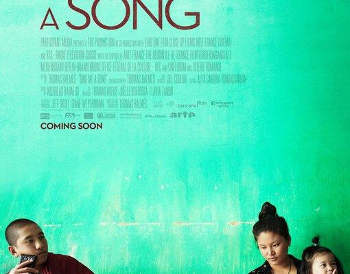 Film Sing 2019