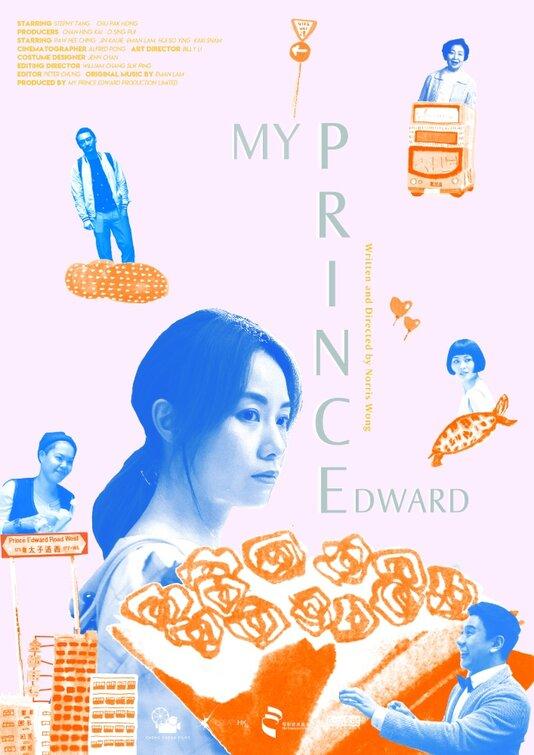 My Prince Edward Ver2