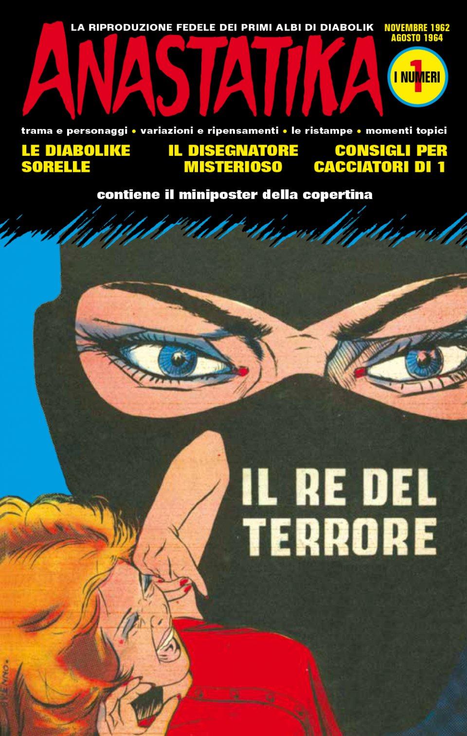 Cover01Fascicoloanastatica