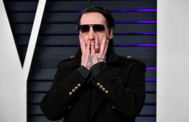 Marilyn Manson Byenexa