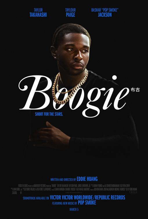 Boogie Ver2