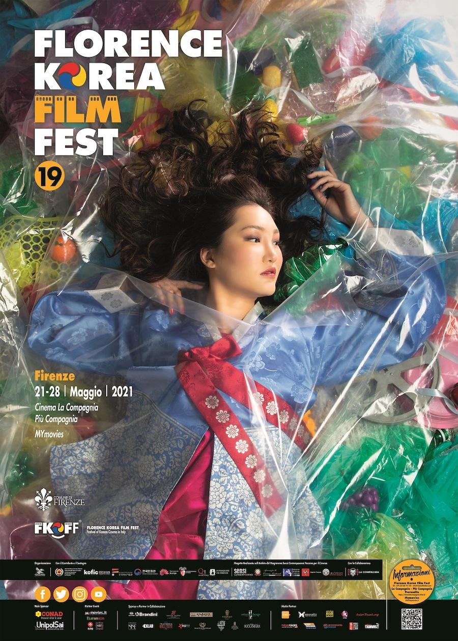 Poster Fkff 2021 Press 1