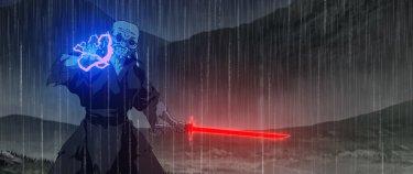 Star Wars Visions Il Vecchio